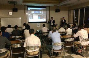 2017年9月熊本講演